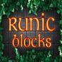 Рунични блокове