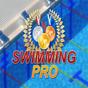 Плуване за професионалисти
