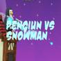 Пингвин срещу снежен човек