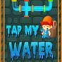 Пусни ми водата