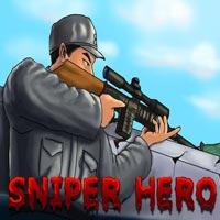 Снайперистът